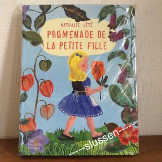 アッシュペーフランス(H.P.FRANCE)のポップアップブック(絵本/児童書)