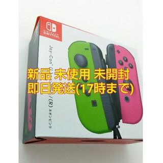 Nintendo Switch - Joy-Con LR ジョイコン左右 [ネオングリーン/ネオンピンク] 純正