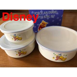 ディズニー(Disney)のプーさん・ホーローボウルセット(容器)