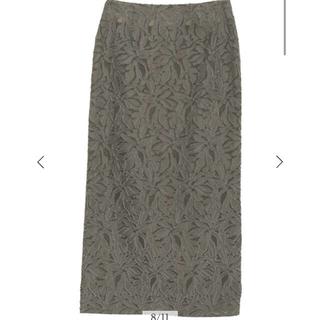 ノーブル(Noble)のanuans カットジャガードタイトスカート(ひざ丈スカート)