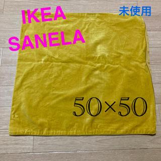 イケア(IKEA)のIKEA クッションカバー SANELA (クッションカバー)