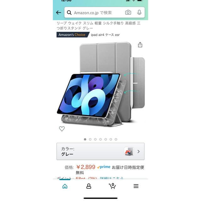 Apple(アップル)のiPad Air4 256 本体のみ スマホ/家電/カメラのPC/タブレット(タブレット)の商品写真