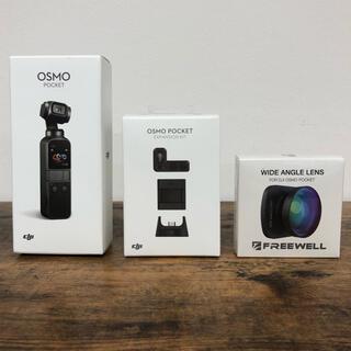 DJI Osmo Pocket 拡張キット、広角レンズセット(ビデオカメラ)