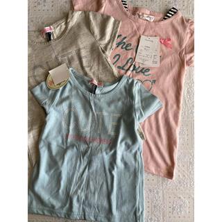 新品 未使用 Tシャツ 女の子 120cm