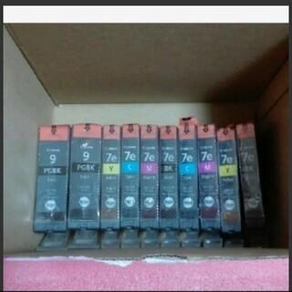 キヤノン(Canon)の10本キャノン純正インクCANON BCI-7e/9 5色マルチパック×2相当(PC周辺機器)