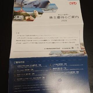 日本駐車場開発 株主優待(スキー場)