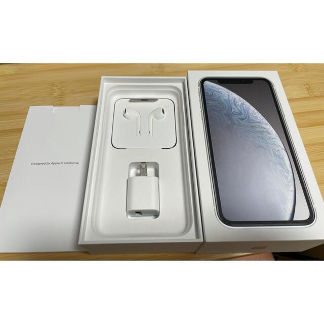 Apple(アップル)の最終値下げ!! i Phone XR White 128 GB au スマホ/家電/カメラのスマートフォン/携帯電話(スマートフォン本体)の商品写真