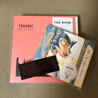ソニー(SONY)のTHE BOOK +怪物/優しい彗星 (期間生産限定盤 ロゴステッカーつき(ポップス/ロック(邦楽))