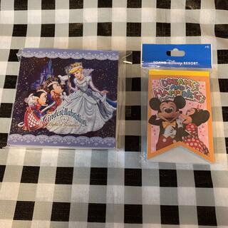Disney - ⑯ ディズニー メモセット