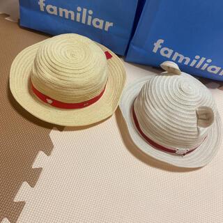 familiar - familiar 帽子 49 51
