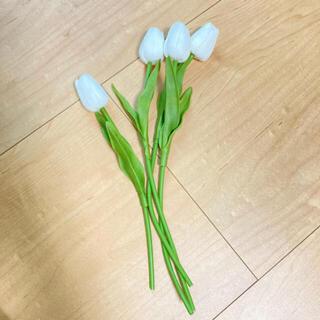 【値下げ交渉可】造花 チューリップ 白 4本セット(ドライフラワー)