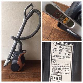 三菱電機 - 三菱 MITSUBISHI サイクロン掃除機