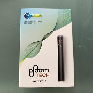 プルームテック(PloomTECH)のプルーム・テック バージョンアップ仕様 バッテリー(タバコグッズ)