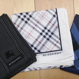 バーバリー(BURBERRY)の【未使用】バーバリー ハンカチ①(ハンカチ/ポケットチーフ)