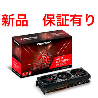 新品未開封 Power Color RX 6800 16GB