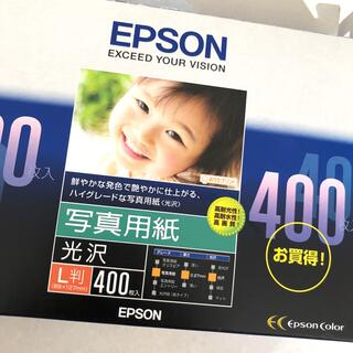 エプソン(EPSON)のEPSON 写真用紙 光沢 L判 354枚♡(その他)