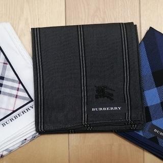 バーバリー(BURBERRY)の【未使用品】バーバリー ハンカチ②(ハンカチ/ポケットチーフ)