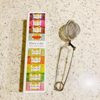 ディーンアンドデルーカ(DEAN & DELUCA)の【新品】クスミティー ティーインフューザー(調理道具/製菓道具)