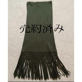 PLEATS PLEASE ISSEY MIYAKE - イッセイミヤケ プリーツプリーズ  スカート