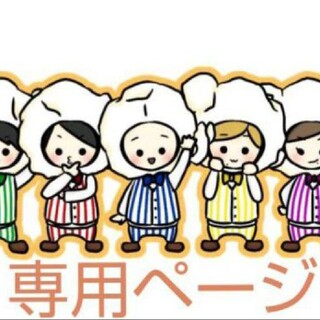 嵐【アラフェス 2013 ショッピングバッグ/ LOVE ポーチ(小)(トートバッグ)