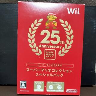 スーパーマリオコレクション スペシャルパック Wii(家庭用ゲームソフト)