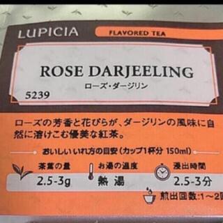 ルピシア(LUPICIA)のルピシア ローズダージリン(茶)