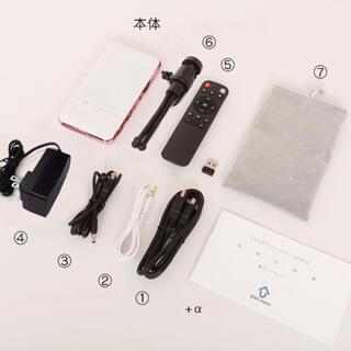 プロジェクター kabeni 小型 家庭用 天井 壁 モバイルプロジェクター(プロジェクター)