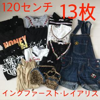 イングファースト(INGNI First)の女の子 まとめ売り 120センチ    13枚(Tシャツ/カットソー)
