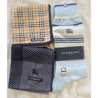 バーバリー(BURBERRY)のバーバリー メンズハンカチと靴下セット(ハンカチ/ポケットチーフ)