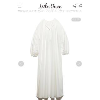 Mila Owen - Mila Owen 袖ボリュームロングシャツワンピース