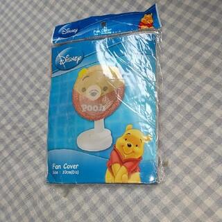 ディズニー(Disney)の扇風機カバー(扇風機)