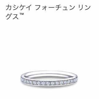 デビアス(DE BEERS)の☆新品仕上げ☆ フォーエバーマーク カシケイ リング forever mark(リング(指輪))
