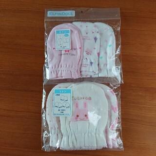 ニシマツヤ(西松屋)の【新品】ミトン3枚×2セット(手袋)