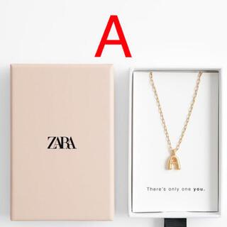 ザラ(ZARA)のZARA イニシャルネックレス A(ネックレス)
