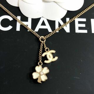CHANEL - 正規品 シャネル ネックレス ココマーク パール クローバー 四つ葉 ゴールド