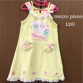 メゾピアノ(mezzo piano)のメゾピアノ ワンピース 120 ウエディング リボン 春 夏 (ワンピース)