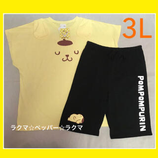 ポムポムプリン ルームウェア 3L tシャツ ハーフパンツ
