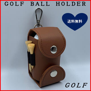 ゴルフボールケース【合成皮革】2WAY 軽量型(バッグ)