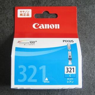 キヤノン(Canon)の【期限内】 Canon 純正インクカートリッジ BCI-321C 新品未開封(PC周辺機器)