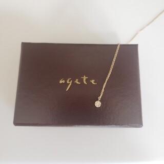 agete - agete * K10 ダイヤモンド ネックレス