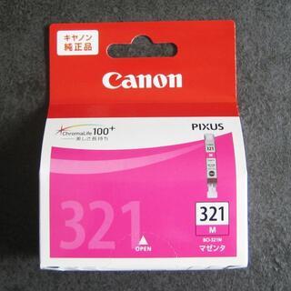 キヤノン(Canon)の【期限内】 Canon 純正インクカートリッジ BCI-321M 新品未開封(PC周辺機器)
