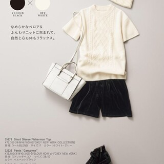 FOXEY - FOXEY❤40 ショートパンツ2点セット