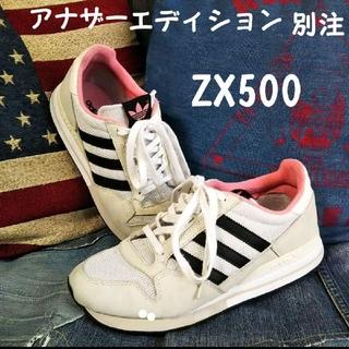 アディダス(adidas)のコンバース ナイキ 好きに アナザーエディション別注 アディダス 名作ZX500(スニーカー)