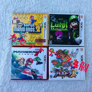 ニンテンドー3DS(ニンテンドー3DS)の任天堂DSソフトケースのみ4セット販売(携帯用ゲームソフト)