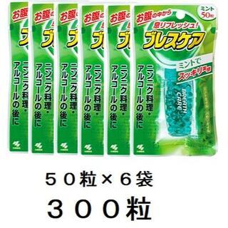 ブレスケア 50粒×6袋(口臭防止/エチケット用品)