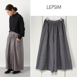 レプシィム(LEPSIM)のLEPSIM チェックマキシスカーチョ(バギーパンツ)