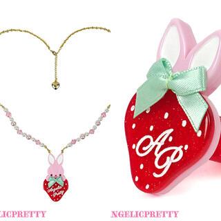 Angelic Pretty - Little Bunny Strawberry ピンク アクセサリー