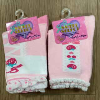 靴下 ソックス 2足セット 15-19cm ピンク色
