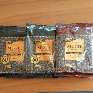 チョコレート(chocolate)のレーマン ムーギチョコレート 麦チョコ 3袋セット(菓子/デザート)