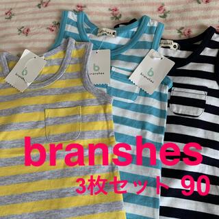 Branshes - ⭐️新品タグ付き⭐️ブランシェス⭐️3枚セット/ボーダータンクトップ 90